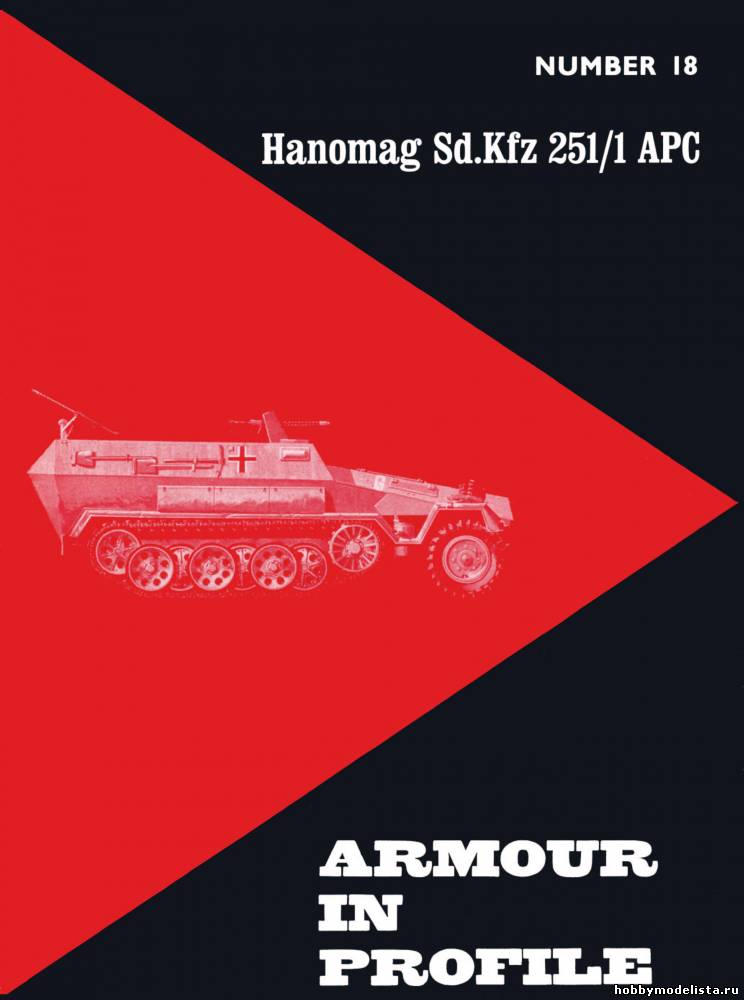 Обложка Profile Armour in Profile 18 - Hanomag Sd.Kfz 251/1 APC скачать