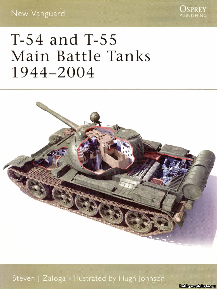 Обложка Osprey New Vanguard 102 - T-54 And T-55 Main Battle Tanks 1944-2004 скачать