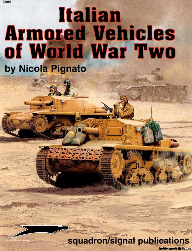 Обложка Squadron Armor Specials 6089 - Italian Armored Vehicles of World War Two скачать