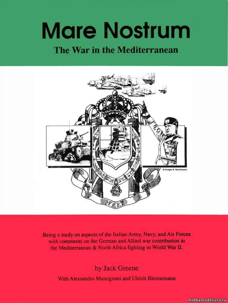 Обложка Mare Nostrum The War in the Mediterranean скачать