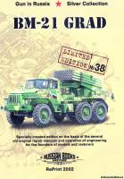 RePrint Russian Motor Books 38 - BM-21 GRAD - БМ-21 Град