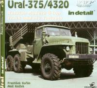 WWP Present Vehicles Line 5 - Ural-375-4320 in Detail