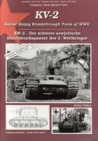 Tankograd Soviet Special 2001 - KV-2 Soviet Heavy Breakthrough Tank of WWII